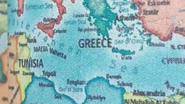 Σάλος με τα ημερολόγια της ΕΛΑΣ που αναφέρουν τα Σκόπια ως «Μακεδονία» και το ψευδοκράτος ως «Βόρεια Κύπρο»