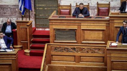 Debate στη Βουλή: Κολούμπια ή Κολάμπια;
