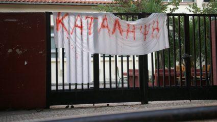 «Εμφύλιος» μαθητών – εκπαιδευτικών για τις σχολικές καταλήψεις για το Μακεδονικό – Φουντώνει και η πολιτική κόντρα