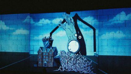 The Wall: Η μέρα που εμφανίστηκε το αριστούργημα των Pink Floyd – ΒΙΝΤΕΟ