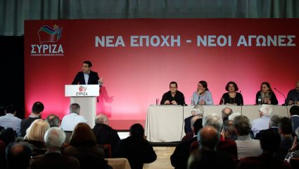 Τσίπρας: «Κατέρρευσε και πλάκωσε τον Μητσοτάκη το πολιτικό του αφήγημε για τέταρτο μνημόνιο»
