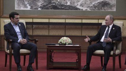 «Ξεπαγώνουν» οι σχέσεις Ελλάδας – Ρωσίας: «Κλείδωσε» η συνάντηση Τσίπρα – Πούτιν στη Μόσχα