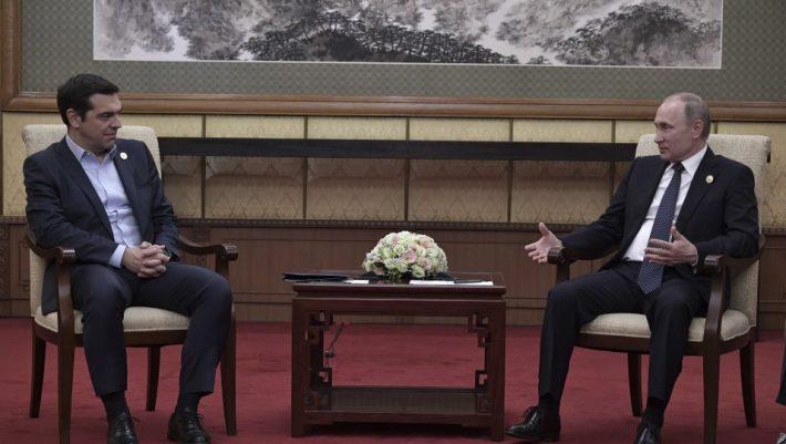 «Ξεπαγώνουν» οι σχέσεις Ελλάδας - Ρωσίας: «Κλείδωσε» η συνάντηση Τσίπρα - Πούτιν στη Μόσχα