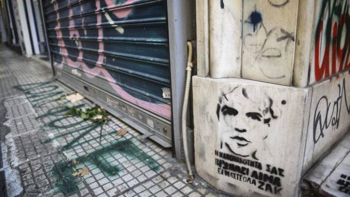 Σε απολογία οι αστυνομικοί που εμφανίζονται να περνούν χειροπέδες στον Ζακ Κωστόπουλο