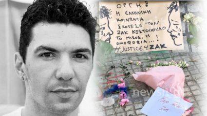 Ανακριτής υπόθεσης Ζακ Κωστόπουλου: «Ο θάνατος οφείλεται και στα χτυπήματα των αστυνομικών»