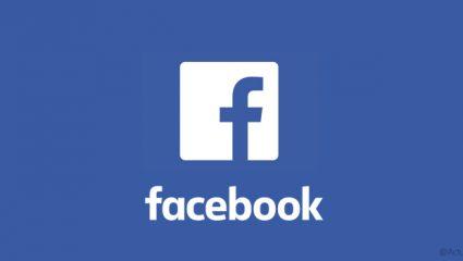 Προβληματική μέρα για το Facebook