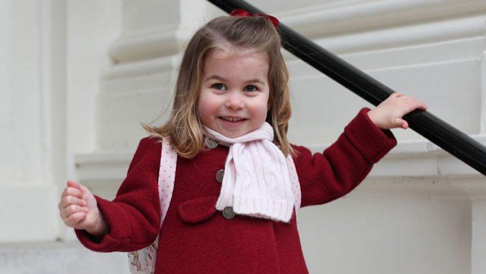 Κέιτ και πριγκίπισσα Σάρλοτ μπήκαν ξαφνικά σε παμπ του Λονδίνου - Τι συνέβη