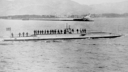 Σαν σήμερα: Το πρώτο υποβρύχιο του ελληνικού στόλου