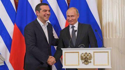 Τα «αγκάθια» και τα νέα δεδομένα στις σχέσεις Ελλάδας – Ρωσίας