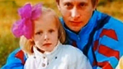 Αποκάλυψη! Αυτή είναι η άγνωστη μικρή κόρη του Βλαντιμίρ Πούτιν