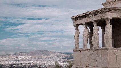 Γιατί έχει επικρατήσει η ονομασία Greece και όχι Hellas