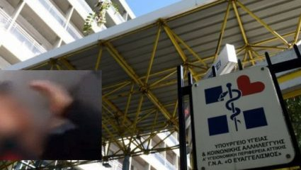 Ευαγγελισμός: «Δεν στοιχειοθετείται βιασμός του 19χρονου κρατούμενου»