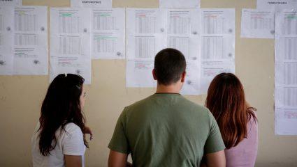 Αλλάζουν όλα στις πανελλαδικές εξετάσεις: Όσα πρέπει να ξέρετε