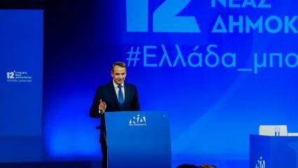 Όνομα-έκπληξη: Αυτός θα είναι ο νέος υπουργός οικονομικών της κυβέρνησης Μητσοτάκη