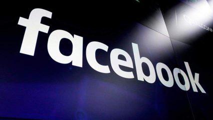 Δήλωση – βόμβα για το facebook: «Είναι καιρός να διαλύσουμε το μέσο»