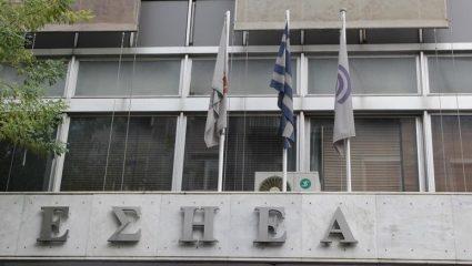 Αυτεπάγγελτη έγκληση κατά της Athens Voice από την ΕΣΗΕΑ