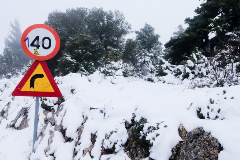 Έκτακτο δελτίο από την ΕΜΥ! Χιόνια και ραγδαία πτώση θερμοκρασίας