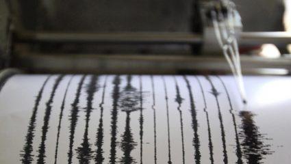 Ινδονησία: Σεισμική δόνηση 5,8 βαθμών αναστάτωσε τους κατοίκους στη Δυτική Παπούα