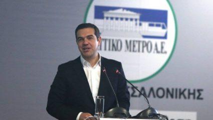 Το αστείο του Τσίπρα για το μετρό και τον ΠΑΟΚ – ΒΙΝΤΕΟ