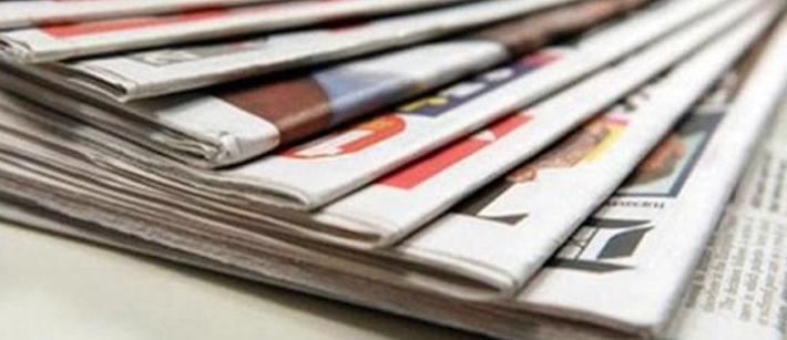 Αναστέλλει την έκδοσή της εβδομαδιαία εφημερίδα
