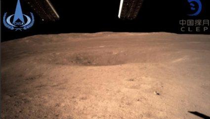 Κατακτήθηκε η σκοτεινή πλευρά της Σελήνης – Ιστορικό επίτευγμα από την Κίνα (ΒΙΝΤΕΟ)