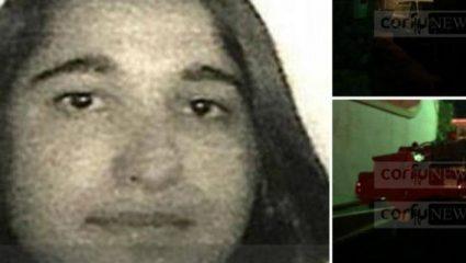 Έγκλημα στην Κέρκυρα: Αυτή είναι η 29χρονη που δολοφόνησε ο πατέρας της  (ΦΩΤΟ)