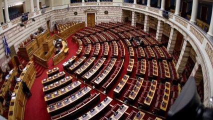 Νέα μέτρα στη Βουλή