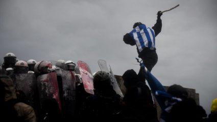 Ξύλο, δακρυγόνα και μολότοφ – Όσα συνέβησαν στο συλλαλητήριο για τη Μακεδονία