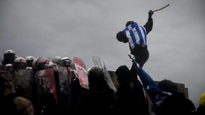 Ξύλο, δακρυγόνα και μολότοφ - Όσα συνέβησαν στο συλλαλητήριο για τη Μακεδονία
