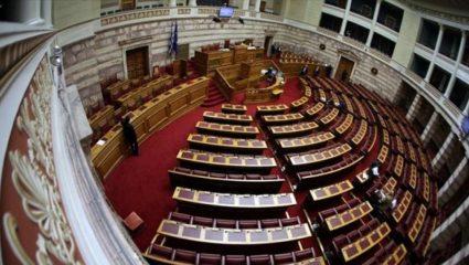 Σε καθεστώς πανδημίας η Βουλή