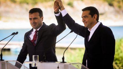 Υποψήφιοι και με τη «βούλα» για το Νόμπελ Ειρήνης Τσίπρας και Ζάεφ