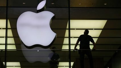 Η 1η πτώση στα κέρδη της Apple εδώ και μια 10ετία θα φέρει μείωση στις τιμές μερικών iPhones