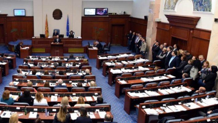 Σκόπια: Για πρώτη φορά συνεδρίαση της Βουλής στην αλβανική γλώσσα