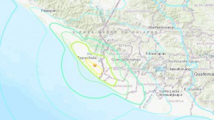 Μεγάλος σεισμός 6,6 ρίχτερ στο Μεξικό