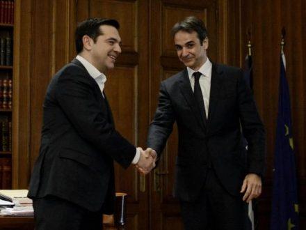 Νέα δημοσκόπηση: Ποια είναι η απόσταση ΝΔ-ΣΥΡΙΖΑ;