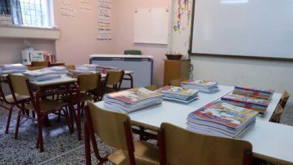 Οι οδηγίες του υπουργείου Παιδείας στα σχολεία για τη γρίπη: Τι πρέπει να κάνουν οι μαθητές