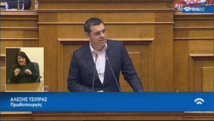 Τσίπρας: «Δεν θα γίνετε ποτέ πρωθυπουργός, κ. Μητσοτάκη» (ΒΙΝΤΕΟ)