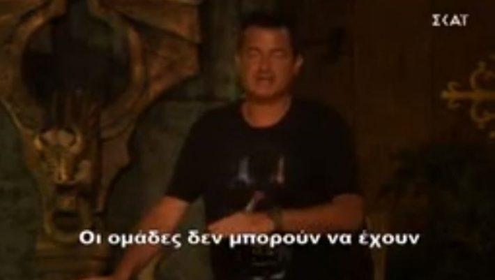 Survivor 3: Η ανακοίνωση του Ατζούν που άφησε άφωνους τους παίκτες - ΒΙΝΤΕΟ