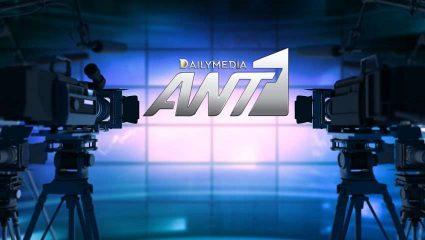Προετοιμάζεται για την νέα χρονιά ο ΑΝΤ1: Ποια προγράμματα συνεχίζουν
