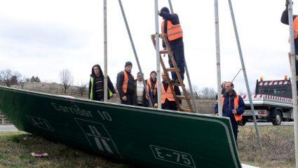 Αλλάζουν οι πινακίδες στα σύνορα των Σκοπίων!