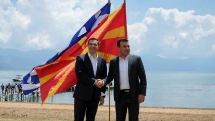 Και με τη… βούλα «Βόρεια Μακεδονία»!