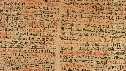 Aυτό είναι το παλαιότερο ιατρικό βιβλίο του κόσμου!