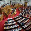 Κατατέθηκε η τροπολογία για την κατάργηση του ασυμβίβαστου βουλευτή – υποψήφιου ευρωβουλευτή