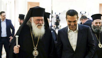 Ανατροπή: Πέρασε η πρόταση του ΣΥΡΙΖΑ για τη θρησκευτική ουδετερότητα!