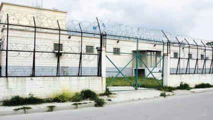 Ισοβίτης απέδρασε από τις φυλακές Βόλου, το μετάνιωσε και γύρισε πίσω