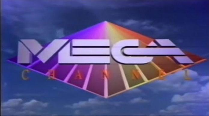 Μετά το «Λόγω τιμής» και το «Σ' αγαπώ, μ'αγαπάς» επιστρέφει και άλλη θρυλική σειρά του MEGA!
