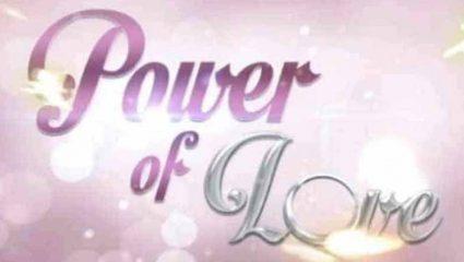 Aυτός είναι ο ποδοσφαιριστής που μπήκε στο «Power of love»
