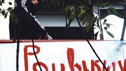 Αύξηση των μέτρων ασφάλειας στα αστυνομικά τμήματα για τον «Ρουβίκωνα» ζητεί η ηγεσία της ΕΛ.ΑΣ