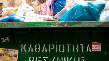 Τα σκουπίδια της Τσικνοπέμπτης – Μάζεψαν 135 τόνους από το ιστορικό κέντρο της Θεσσαλονίκης!