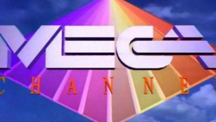 Τα σενάρια για την ταινιοθήκη του Mega